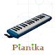 Melodica Pianika Virtual (game)