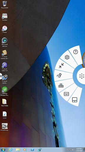 VMware Horizon Client 5.4.1 screenshots 3