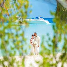 Wedding photographer Elena Fedorova (Neilina). Photo of 14.11.2016