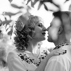 Wedding photographer Kristina Glukhova (KristinaGluhova). Photo of 11.09.2016