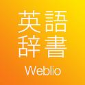 英和辞典(無料) Weblio英語辞書アプリ・和英辞書 icon