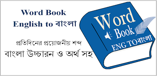 Word Book English to Bengali - Apps on Google Play
