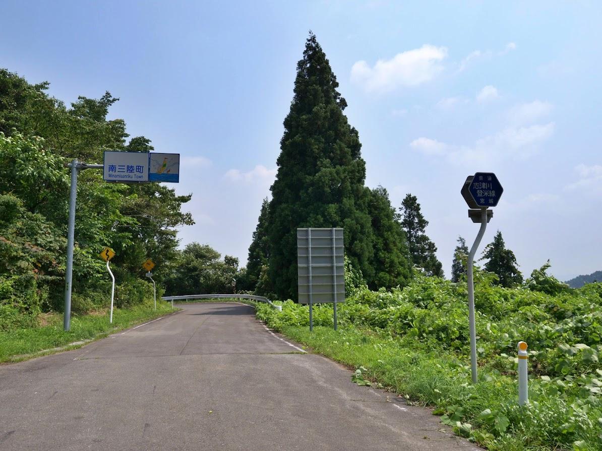 羽沢峠のカントリーサイン