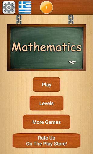Mathematics  screenshots 1