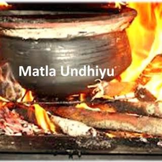 Matla undhiyu Umbadiyu / Ubadiyu