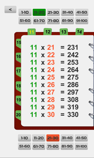Multiplication table: fast math tables to 100 screenshots 3