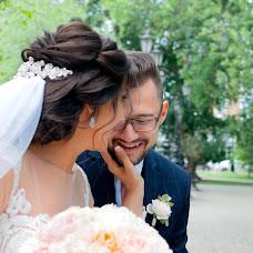 Wedding photographer Marina Demchenko (DemchenkoMarina). Photo of 01.11.2018