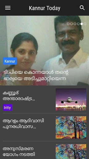 Kannur Today - News Live | Kannur Varthakal 2.1 screenshots 9