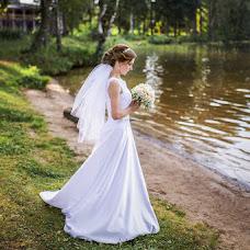 Wedding photographer Liza Gaufe (gaufe). Photo of 28.02.2016