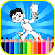 Coloring Pages For Ben Ten - Alines APK