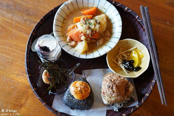 麋谷咖啡館Migu Village。恆春美食推薦,碾米廠改造老宅咖啡廳,推薦四種口味烤飯糰套餐