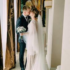 Wedding photographer Tatyana Kotelkina (Tanya2386). Photo of 17.08.2018