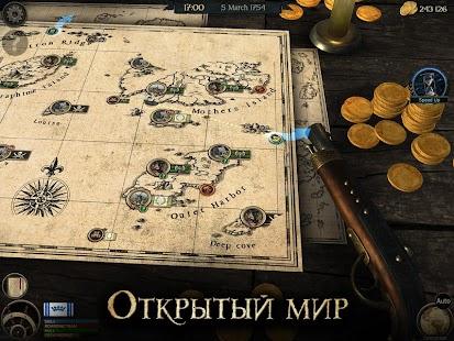 Tempest: Pirate Action RPG Premium Screenshot