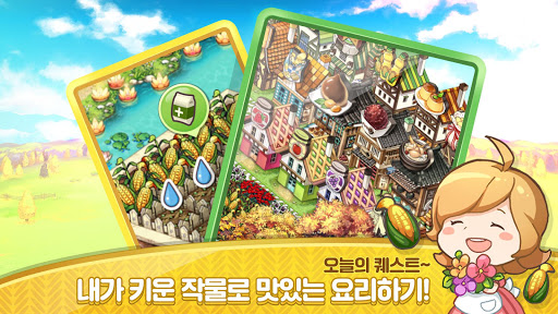 에브리타운 for Kakao screenshot 5