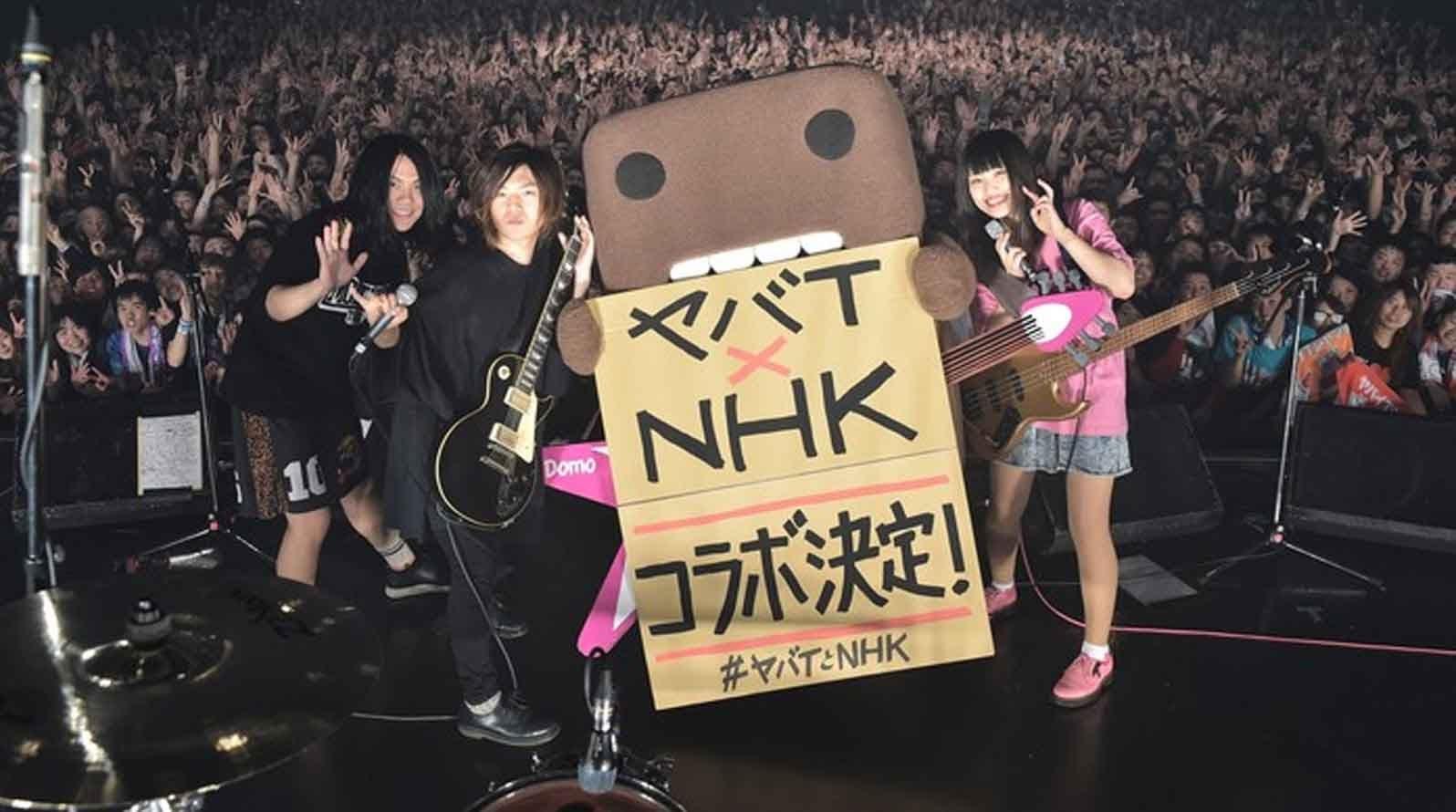 ヤバイTシャツ屋さん驚喜公開與NHK合作