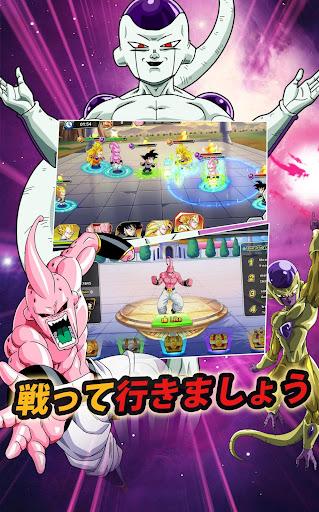 Re: Saiyan Legends poster