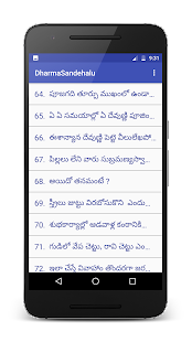 Dharma Sandehalu - náhled