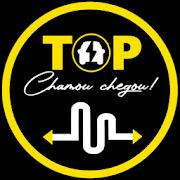 Top - Chamou Chegou Motorista