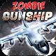 Zombie Gunship (game)