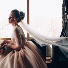 Wedding photographer Arina Zakharycheva (arinazakphoto). Photo of 23.04.2018