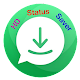 Download HD Status Saver For PC Windows and Mac