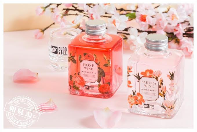 玫瑰荔枝酒