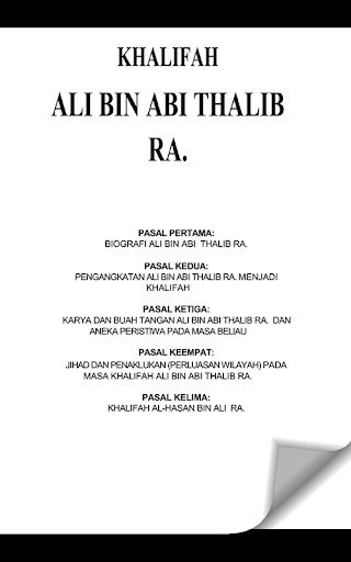 Download al-Bidayah wan Nihayah Indo Google Play softwares