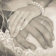 Wedding photographer Edvard Molnar (edvardmolnar). Photo of 27.10.2015