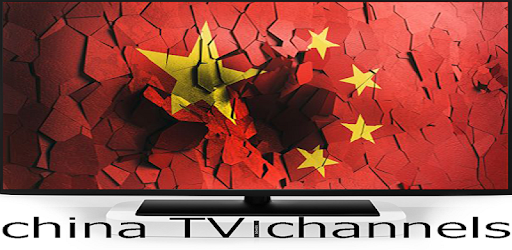 CHINA TV CHANNELS 1 0 apk download for Android • china techdev tv