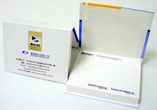 Photo: 昊青(股)公司