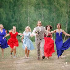 Wedding photographer Irina Alifer (IrinaAlifer). Photo of 15.06.2018