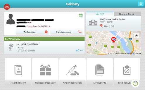 Sehhaty screenshot
