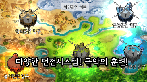 The Shadow Archer 1.4.30 screenshots 5