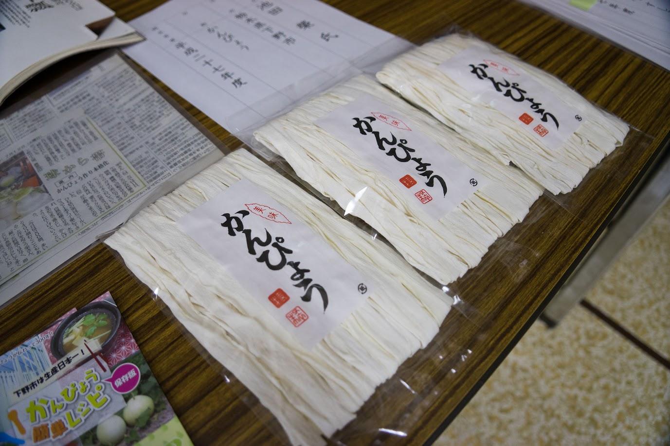 かんぴょう(栃木県下野市)