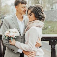 Wedding photographer Natalya Maksimova (Svetofilm). Photo of 08.11.2018