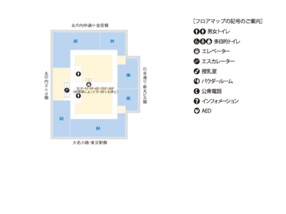 O031.【丸ビル】36Fフロアガイド170425版.jpg