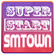 New Superstar SMTOWN Game (game)