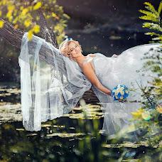 Wedding photographer Aleksandr Kompaniec (fotorama). Photo of 05.10.2015