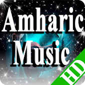 Amharic Music & Video Song -HD