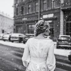 Wedding photographer Artem Zyl (Art-Z). Photo of 17.02.2015