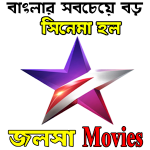 জলসা Movies Live for PC