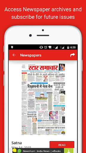 Star Samachar Hindi Newspaper