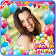 birthday photo frame with name and photo Download for PC Windows 10/8/7