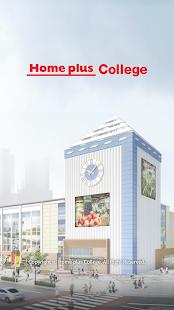 홈플러스 College - náhled