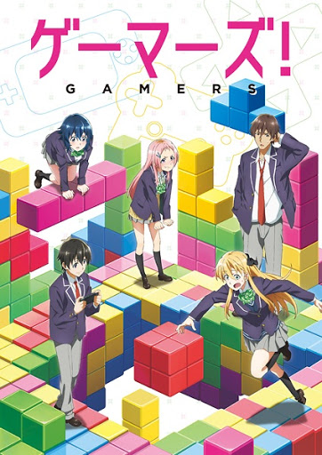 Gamers! thumbnail
