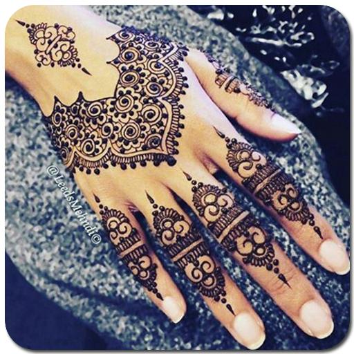 Latest Mehndi Wedding Designs (app)