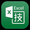 仕事で役立つエクセルの技3 icon