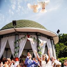 Wedding photographer Aleksandr Dyachenko (medov). Photo of 05.05.2016