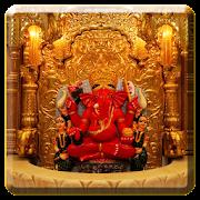 Siddhivinayak Livewallpaper Aarti