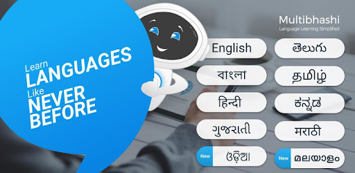 Learn Spoken English, Hindi, Tamil, Kannada Free - Apps on
